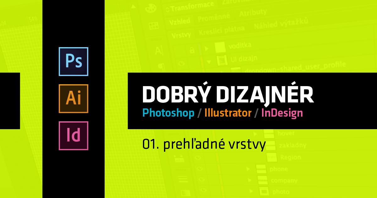 blog_tutorial-dobry_dizajner-01_prehladne_vrstvy